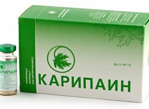 Помогает ли средство Карипаин при грыже позвоночника?