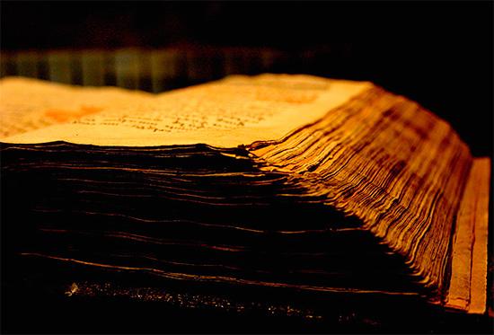 молитва к св юрию от позвоночной шрыжи