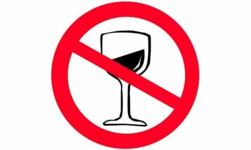 Перед проведением оперативного вмешательства следует отказаться от употребления алкоголя
