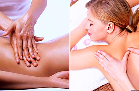 общий массаж спины