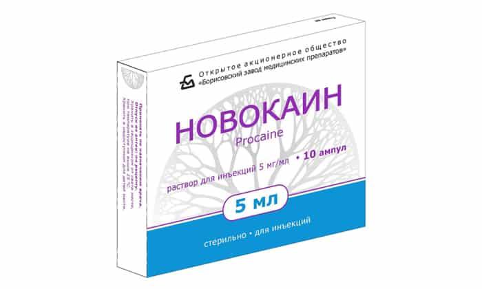 Новокаин наиболее распространенное средство быстрого купирования поясничных болей