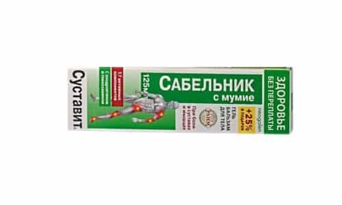 Для наружного применения можно использовать не только натуральное средство, но и готовый медицинский препарат: гель Суставит, содержащий мумие и сабельник