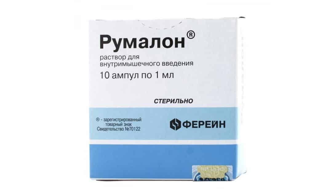 Румалон является представителем препаратов с натуральными компонентами — хрящами и костным мозгом животных