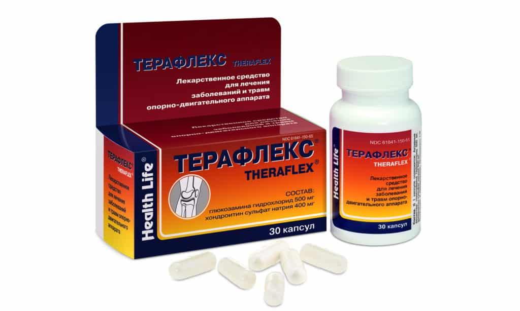 Терафлекс включает в себя целый комплекс лекарственных веществ