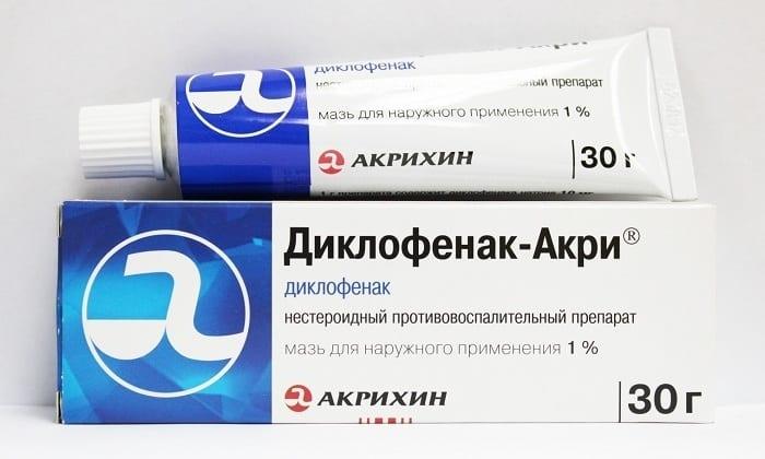 При интенсивной болевой симптоматике можно использовать мазь Диклофенак