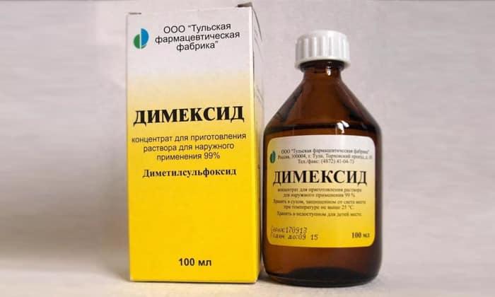 В качестве обезболивающего средства добавляют Димексид