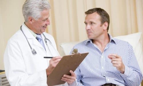 Рекомендуется перед началом занятий получить консультацию врача