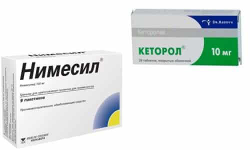 Нимесил и Кеторол являются медикаментами, помогающими избавиться от воспалительных процессов, интенисвных болевых ощущений