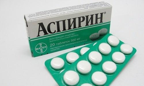 Противопоказанием к приёму Аспирина являются: заболевания почек или печени в период обострения, геморрагический диатез