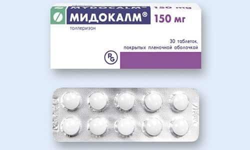 Мидокалм может вызвать головную боль и нарушения работы ЖКТ