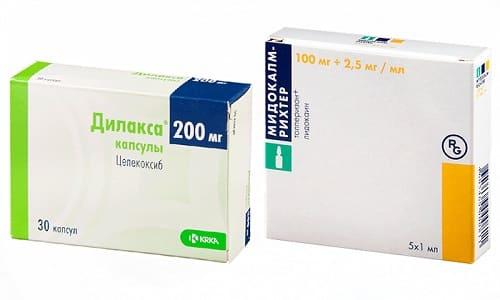 Дилакса и Мидокалм применяются при ряде заболеваний опорно-двигательного аппарата