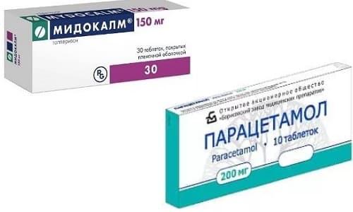 Мидокалм и Парацетамол применяют для быстрого купирования болевого синдрома при воспалительных и дегенеративных поражениях НС