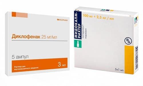 Мидокалм и Диклофенак способствуют быстрому избавлению от спазма и боли, вызванной воспалением в опорно-двигательном аппарате