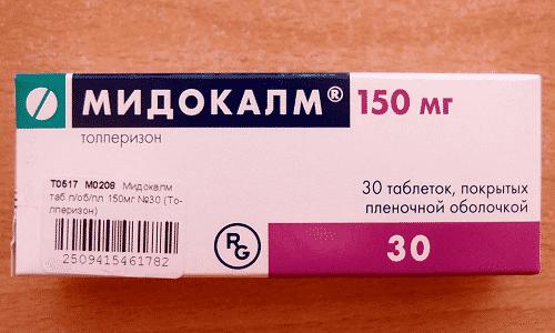 Мидокалм запрещено принимать, если у пациента обнаружены психозы, болезнь Паркинсона, эпилепсия, миастения