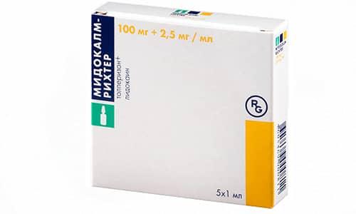 Мидокалм используют при ревматоидном артрите