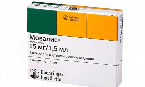 Мовалис вместе с Мидокалмом и Мильгаммой помогает снять спазм и гипертонус мышц
