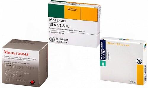 При дисфункции опорно-двигательного аппарата, вызванной смещением позвонков и защемлением нервных окончаний, назначается лечение с применением Мидокалма, Мовалиса и Мильгаммы