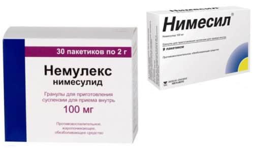 Нимесил и Немулекс эффективно снижают температуру, устраняют болевой синдром