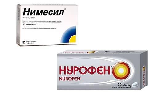 Нимесил и Нурофен являются наиболее популярными среди обезболивающих и жаропонижающих медикаментов