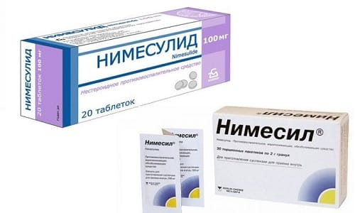 Нимесил и Нимесулид эффективно устраняют болевые ощущения, снимают отечность и воспаление