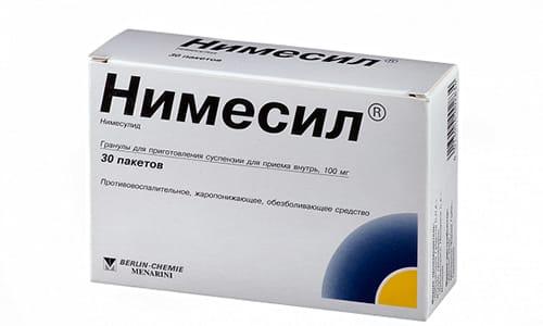 Осторожного назначения Нимесила требуют случаи соматических состояний, наличие ишемической болезни, гипертензии, сахарного диабета