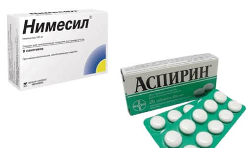 Нимесил и Аспирин являются нестероидными противовоспалительными средствами (НПВС), ненаркотическими анальгетиками и антипиретиками