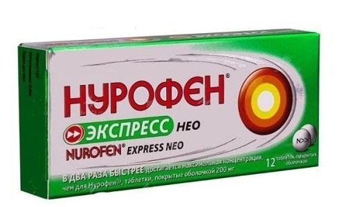 Нурофен применяется для снятия болевых ощущений в области спины при грыже, мигрени, травмах