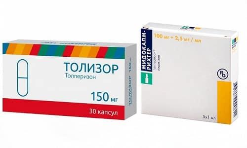 Мидокалм и Толизор снимают спазмы мышц, расширяют стенки кровеносных сосудов, купируют боль