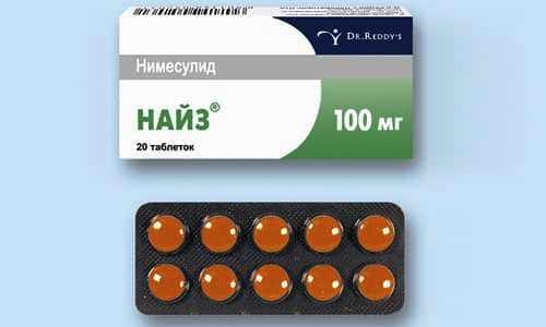 Найз обладает противовоспалительным, анальгезирующим и жаропонижающим свойствами
