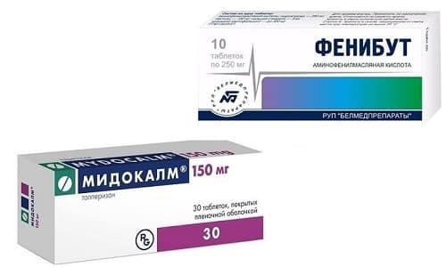 Мидокалм и Фенибут устраняют симптомы тревоги, применяются для купирования аффективных расстройств, головной боли и спазма сосудов