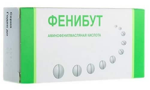 Фенибут рекомендован для уменьшения напряженности, беспокойства, улучшения сна