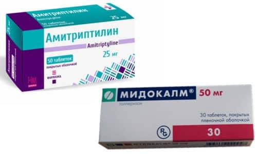 Амитриптилин и Мидокалм применяют для лечения эндогенных депрессивных состояний и абстинентных расстройств