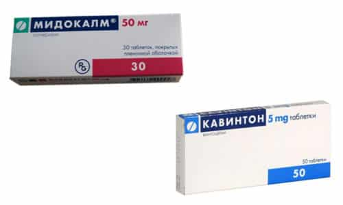 Мидокалм и Кавинтон могут быть включены в состав комплексной терапии при остеохондрозе