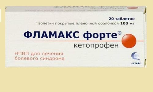 Фламакс используется в качестве симптоматического препарата в комплексе с терапевтическими средствами