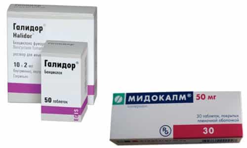 Мидокалм и Галидор - препараты, которые чаще всего назначают при лечении дегенеративно-дистрофических изменений позвоночника для устранения спазмов