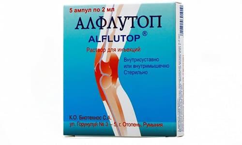 Алфлутоп одновременно с Мидокалмом используют при артрозе мелких суставов
