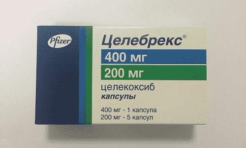 Целебрекс имеет противовоспалительные и противоревматические, обезболивающие и жаропонижающие свойства