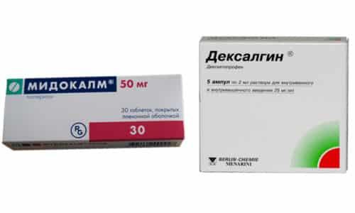 Мидокалм и Дексалгин хорошо совместимы, при патологиях позвоночного столба, ускоряя процесс выздоровления, облегчая состояние
