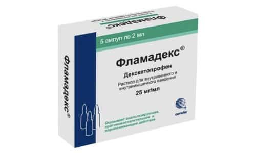 Фламадекс противопоказан при наличии желудочных или кишечных кровотечений