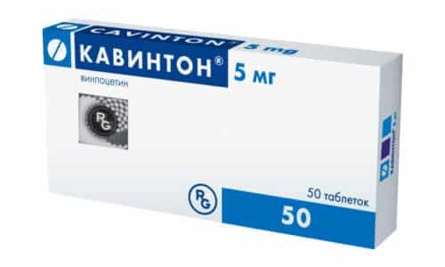 Мидокалм дополняют Кавинтоном при органических поражениях центральной нервной системы, повлекшие за собой инсульт, рассеянный склероз и энцефаломиелит