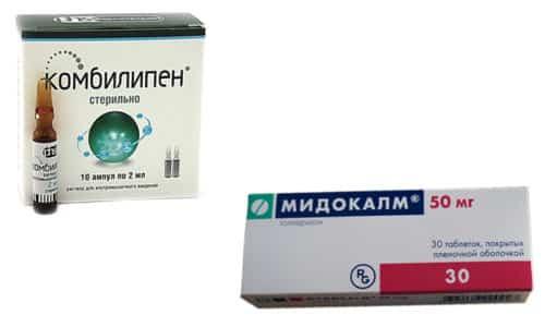 Мидокалм и Комбилипен в комплексе рекомендованы к назначению для лечения воспалительных патологий опорно-двигательной системы