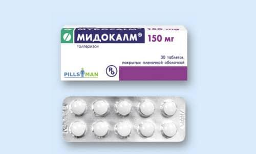 Таблетки Мидокалма глотают целиком, не растворяя в жидкости, не разжевывая и не деформируя