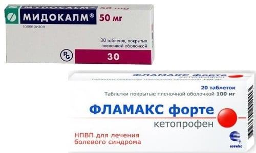 При болях и воспалении, вызываемых деструктивными патологиями двигательного аппарата, показан прием препаратов Мидокалм и Фламакс