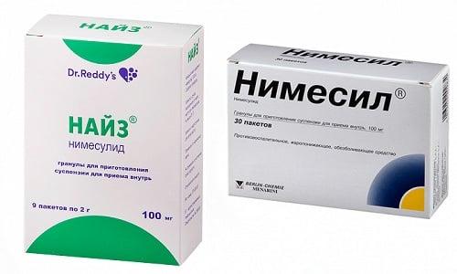 Когда нужно срочно снять боль или остановить воспалительный процесс можно использовать препараты Нимесил и Найз